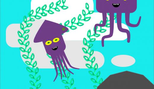 study:octopus